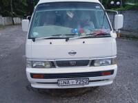 Nissan Caravan 2002 Van for sale in Sri Lanka, Nissan Caravan 2002 Van price