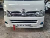Toyota KDH Super GL 2011 Van - Riyahub.lk