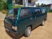 Mitsubishi Delica 1984 Van for sale in Sri Lanka, Mitsubishi Delica 1984 Van price