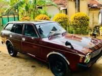 Mitsubishi Lancer wagon 1980 Car for sale in Sri Lanka, Mitsubishi Lancer wagon 1980 Car price