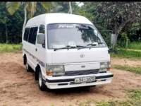 Toyota Shell LH 71 1990 Van for sale in Sri Lanka, Toyota Shell LH 71 1990 Van price