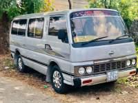 Nissan Caravan VRG 1986 Van for sale in Sri Lanka, Nissan Caravan VRG 1986 Van price