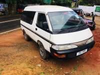 Toyota Townace CR36 1993 Van - Riyahub.lk