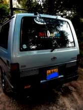 Toyota Hiace Shell 1989 Van - Riyahub.lk