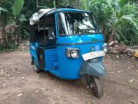 Piaggio Ape City Petrol 2016 Three Wheel for sale in Sri Lanka, Piaggio Ape City Petrol 2016 Three Wheel price