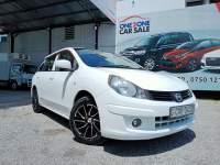Nissan Wingroad 2012 Car - Riyahub.lk