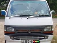 Toyota Dolphin 1993 Van - Riyahub.lk