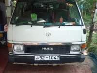 Toyota Hiace Shell 1986 Van for sale in Sri Lanka, Toyota Hiace Shell 1986 Van price